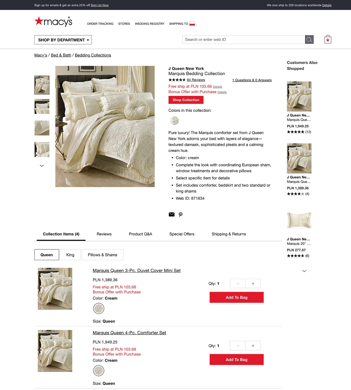 macys product page
