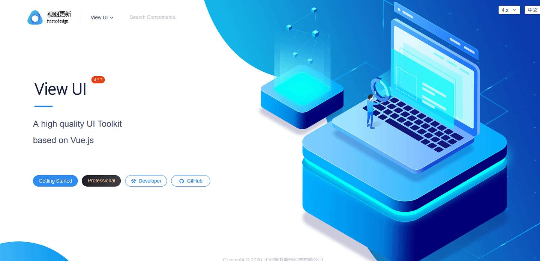 iView-UI