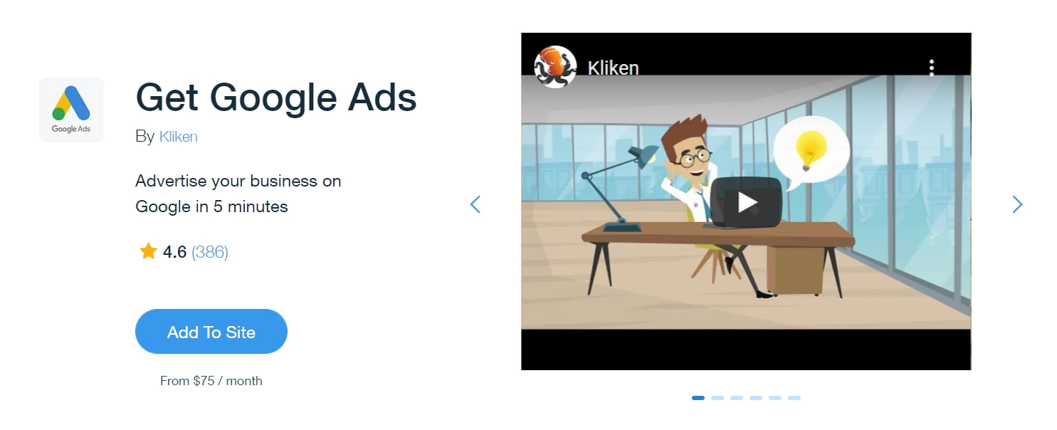 Get Google Ads