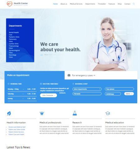 health medical center